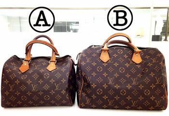 你買對二手LV包了嗎?